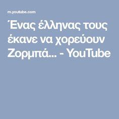 Ένας έλληνας τους έκανε να χορεύουν Ζορμπά... - YouTube