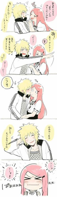 Adorable couple Minato and Kushina Anime Naruto, Naruto Minato, Naruto Comic, Naruko Uzumaki, Naruto Fan Art, Naruto Cute, Naruto Shippuden Anime, Gaara, Anime Manga