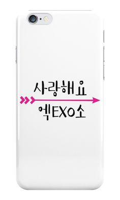 'Love exo sarang hae' iPhone Case by cheeckymonkey Exo Korea, K Pop Music, Finding Yourself, Iphone Cases, Typography, Love, Shirt, Manualidades, Letterpress