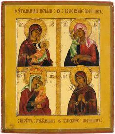 Vier-Felder-Ikone-Russland-19-Jh-ICON-alte-handgemalte-Ikone-Gottesmutter
