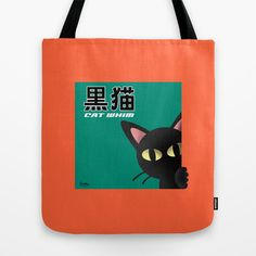 KURONEKO Tote Bag by BATKEI