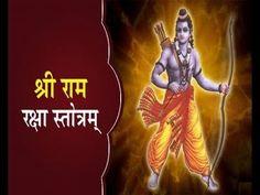 श्री राम रक्षा स्तोत्र | Sri Ramraksha Stotra in Hindi