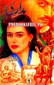 Madari Part 1 By Ahamd Iqbal