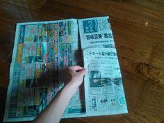 【簡単20秒】新聞紙でゴミ箱の内袋を作ろう!もうレジ袋には戻れない♪ | 片付けブログ「ずぼらイズ」|子育て中のずぼら主婦による汚部屋お片付けの記録 Clean Up, Origami, Personalized Items, Crafts, Life, Manualidades, Origami Paper, Handmade Crafts, Craft