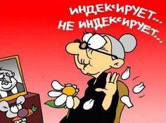 как ускорить индексацию сайта Яндексом