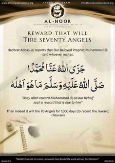 Reward that will tire 70 angels fr a 1000 days . Most amazing durud with countless barakaat and bounties of Allah