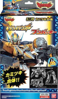 Bandai Candy Toy Super Sentai Kyoryuger Pteraiden Oh #Bandai