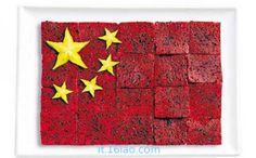 Bandiera cinese: pitaya e carambola