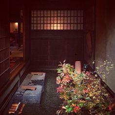 Tawaraya Ryokan 俵屋旅館 - Kyoto, Japan