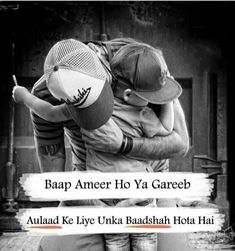 Happy Father's Day I miss you papa😥😥😫😫😭😭😭😭 Daddy Daughter Quotes, Love My Parents Quotes, Mom And Dad Quotes, I Love My Parents, True Love Quotes, Papa Quotes, Father Quotes, Boy Quotes, Life Quotes