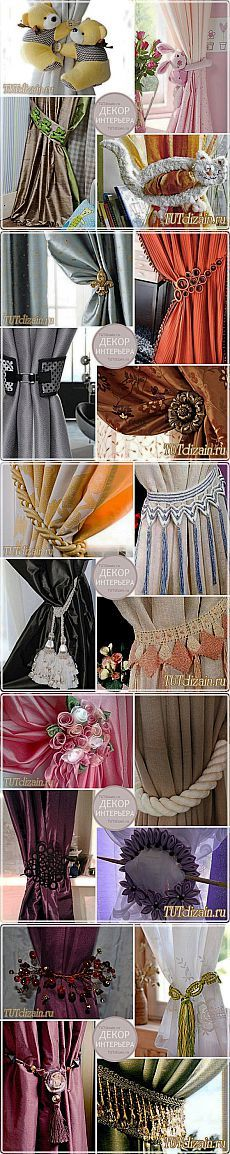 Jewelry for curtains - pickups\' Design & Decor the hands // Светлана Куприянова Curtain Patterns, Curtain Designs, Hanging Curtains, Drapes Curtains, Valances, Curtain Holder, Curtain Styles, Beautiful Curtains, Curtain Tie Backs