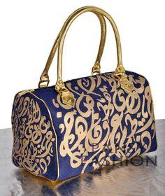 Beautiful design with Islamic Calligraphy Art