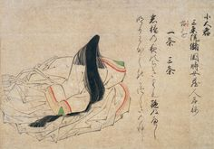 Koōgimi (小大君), from Fujifusa version of Thirty-six Immortal Poets (藤房本三十六歌仙絵).  Muromachi period, first half of 15th century. Handscroll fragment, mounted as hanging scroll; ink and color on paper. The amethyst.