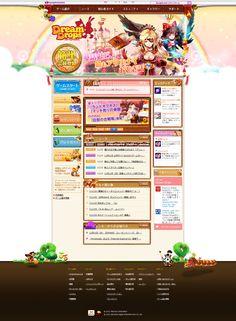 Dream Drops Online Online Games, Symbols, Letters, Japan, Letter, Lettering, Japanese, Glyphs, Calligraphy