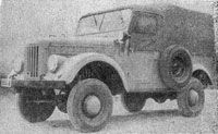 IMS M59 Automobile, Monster Trucks, Retro, Nature, Vintage, Nostalgia, Car, Naturaleza, Vintage Comics