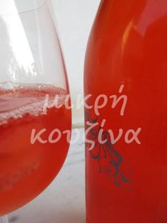 Cookbook Recipes, Cooking Recipes, Greek Sweets, Sweet Recipes, Smoothies, Wine Glass, Food And Drink, Drinks, Bottle