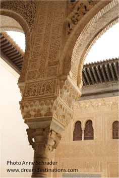Nazaries Palace Alhambra Grenada Spain