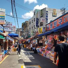 🍎🐟Markety w Korei to stan umysłu🍡😋 #seoul #instatravel #traveltheworld #traveldaily #worldtrip #asia #korea #korean #globetrotter #goabroad #girlswhotravel #streetphotography #holiday #archilover #architecture #traveltheworld #exploretocreate #ourplanetdaily #nomadephotographers #wakacyjnipiraci #wanderlust #wakacje #findyourself #igerskorea #digitalnomad #weliketotravel #market