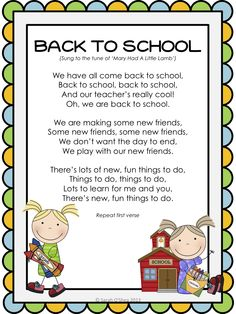 The Royal Baby and a free 'Back To School' Song 1st Day Of School, Beginning Of The School Year, School Boy, School Daze, Kindergarten First Day, Preschool Kindergarten, School Themes, School Ideas, Welcome Back To School