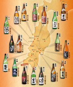 日本名門酒会 公式サイト - ドキュメント-12ひやおろし ラインナップ 北海道・東北 http://www.meimonshu.jp/modules/xfsection/article.php?articleid=2954#