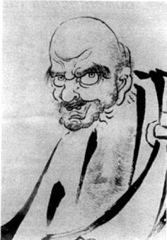 Hakuin, 'Unenlightened One' xviii.jpg