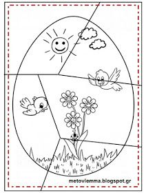 Crafts For Kids, Diy Crafts, Easter Activities, Kindergarten, Homeschool, Puzzle, Paper, Blog, Children Garden
