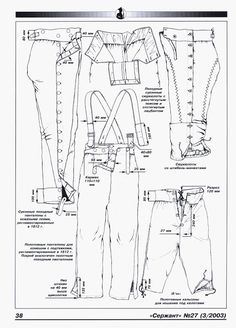 Swansong reconstructor: Pantaloons (short pants) for balls vekov. Historical Costume, Historical Clothing, Clothing Patterns, Sewing Patterns, Military Dresses, 18th Century Clothing, Santa Suits, Costume Patterns, Mountain Man