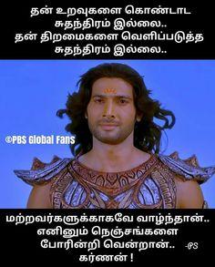 Mahabharata_quotes_in_Tamil