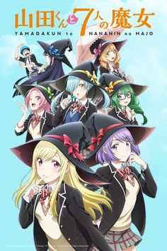 Yamada-kun and the Seven Witches Anime ENG-Sub