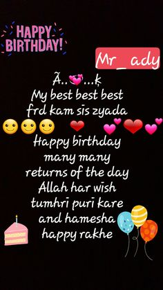 Ak my bestie allah sb ko asa frd de paragraph Happy Birthday Best Friend Quotes, Short Birthday Wishes, Happy Birthday Status, Sister Birthday Quotes, Happy Birthday Sister, Happy Birthday Messages, Birthday Gifts, Birthday Parties, Happy Birthday Paragraph