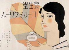 Japanese cosmetics ad., 1933, Shiseido.