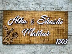 Wooden Name Plates, Door Name Plates, Name Plates For Home, Personalized Name Plates, Handmade Home, Handmade Wooden, Name Plate Maker, Name Plate Design, Photo Frame Design