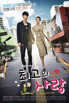 The Greatest Love (Kdrama, 2011) - Done watching it!  Found it by chance and fell in love with the plot and Cha Seung-Won (sigh)