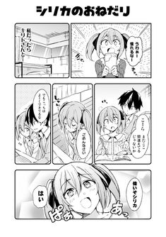Doujinshi - Compilation - Sword Art Online / Asuna & Kirito & Shinon & Yuuki (おつかれサマーメモリアル) / Air X Gra | Buy from Otaku Republic Yuuki, Kirito, Sword Art Online Manga, Doujinshi, Online Art, Japanese, Anime, Character, Japanese Language