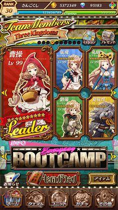 三国志ものがたり … Game Gui, Game Icon, Game Ui Design, Game Interface, Game Assets, Mobile Game, Game Character, Banner, Japan