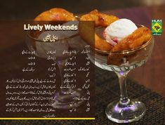 Halva Recipe, Urdu Recipe, Dessert Recipes, Desserts, Life Tips, Sweets, Cooking, Kitchen, Tailgate Desserts