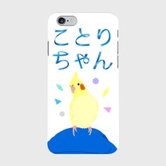 http://konatsu.theshop.jp  #cockatiel #petbirds #bird #picturebooks #iphone #illustration #オカメインコ #インコ #小鳥 #鳥 #絵本