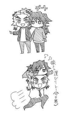 Manhwa Manga, Anime Manga, Demon Slayer, Geek Stuff, Memes, Beautiful, Drawings, Geek Things, Meme
