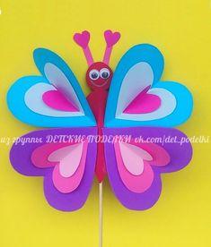 Бабочка на палочке