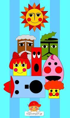 Φωτογραφία November 17, Activities For Kids, Pikachu, Snoopy, Teaching, School, Cards, Autumn, Fictional Characters