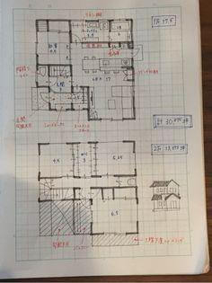 【31坪】エントランスクロークのある収納充実の4LDK の画像|♡Fumi 's Blog♡30から建築士を目指すワーママブログ