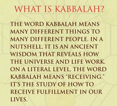 What is Kabbalah? We only have to understand that to get to the  source of kabbalah, we cannot get to the bottom with false promises. The real Kabbalah is achieved by studying the Torah, there are no shortcuts.