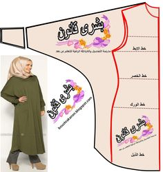 12 Sewing Patterns Tips What About Amazing Easy Sewing Projects ? Dress Sewing Patterns, Sewing Patterns Free, Clothing Patterns, Sewing Tutorials, Sewing Projects, Sewing Pants, Sewing Clothes, Motif Abaya, Fashion Sewing