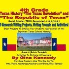 This unit of Texas history correlates to the 4th Grade Social Studies TEKS.  I have provided a background of the Texas Revolution and the forming of...