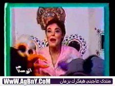 اغانى اطفال بؤبؤ الفشار مها ابوعوف