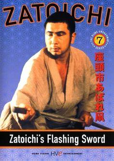 zatoichi movie posters | Zatôichi abare tako (Zatôichi 7) (Zatoichi's Flashing Sword) 1964 by ...