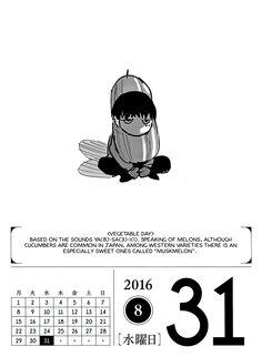 Tokyo Ghoul 366 Days Calendar 2016 - August - Album on Imgur