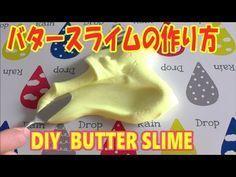 スライム作り方 簡単 ふわふわ の弾力のあるマシュマロの触り心地 How To Make Slimes Youtube スライム 作り方 スライム 作り方 簡単 スライム