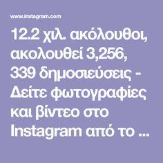 12.2 χιλ. ακόλουθοι, ακολουθεί 3,256, 339 δημοσιεύσεις - Δείτε φωτογραφίες και βίντεο στο Instagram από το χρήστη Bullet Journal and Planners (@planningmindfully)
