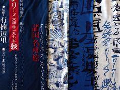 HALF YARD Alexander Henry Indochine Nenrin in white by kimonomomo